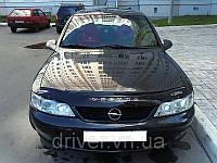 Дефлектор капота (мухобойка) Opel Vektra B 1996-2001, на крепежах
