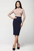 Офисная темно-синяя юбка Карандаш  Leo Pride 42-46 размеры