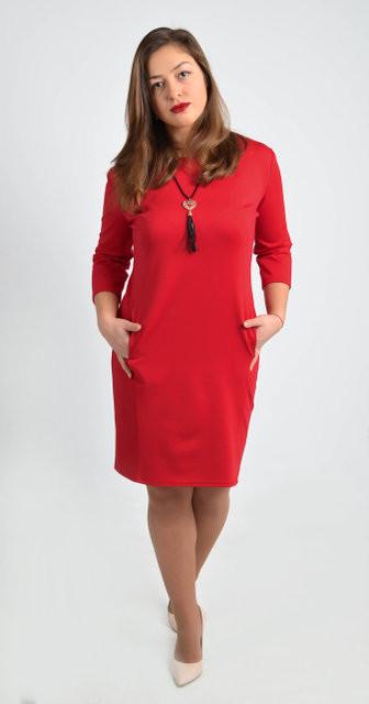 Красное платье большого размера