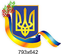 Стенд Герб Украины и калина