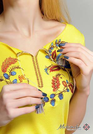 Жіноча вишита футболка у патріотичному жовтому кольорі «Петриківський розпис», фото 2