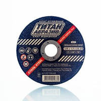 Круг (диск) отрезной ТИТАН АБРАЗИВ 125х1,0х22 (ТА1251022)
