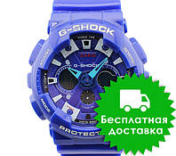 Часы Casio G-Shock GA-120 BLUE