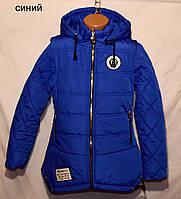 """Демисезонная куртка-жилетка """"Джули"""" для девочек и подростков"""