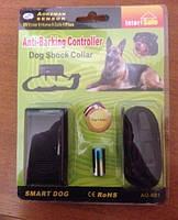 Электронный ошейник для собак «Антилай» Anti-Barking Controller, фото 1