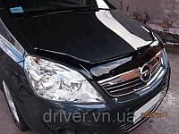 Дефлектор капота (мухобойка) Opel Zafira B 2006-2011, на крепежах