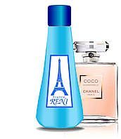 Рени духи на разлив наливная парфюмерия 313 Coco Mademoiselle Chanel для женщин
