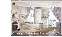 """Коллекция детской мебели """"Леди"""" можно по отдельности"""