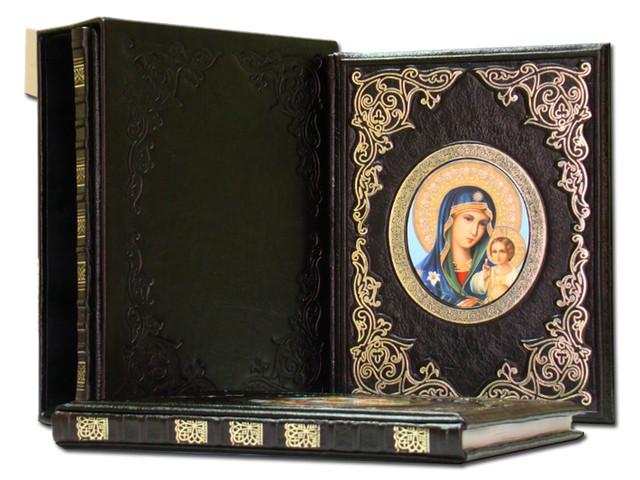 Иконы святых. VIP книга