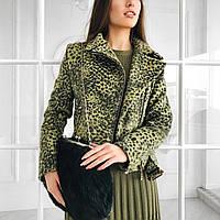 Куртка-косуха, леопардовый принт