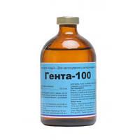 Гента-100 100 мл