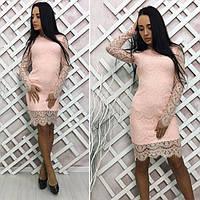 Коктейльное платье с открытой спиной 8846