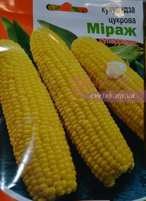 Кукуруза Мираж (суперранняя) 20г
