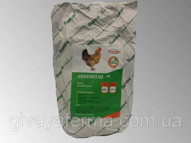 Премикс Аминовитан Нст несушка 0,5%, 1 кг, витаминно-минеральная добавка, фото 2