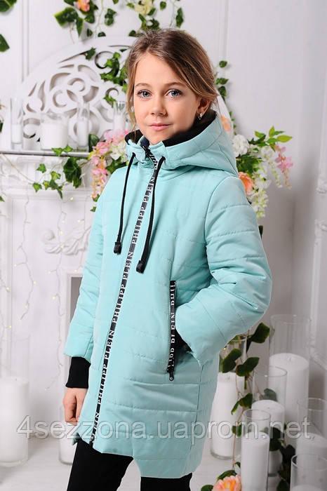 Куртка для девочки Вилена