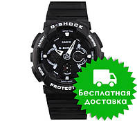 Часы Casio G-Shock GA-120 BLACK