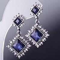 """Серьги с синими кристаллами """"Ромбы"""" сильвер"""