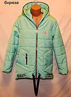 """Демисезонная куртка """"Монкле"""" для девочек и подростков"""