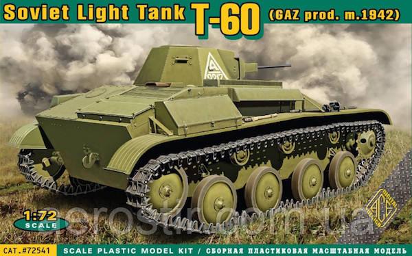Танк Т-60    1\72  ACE 72541