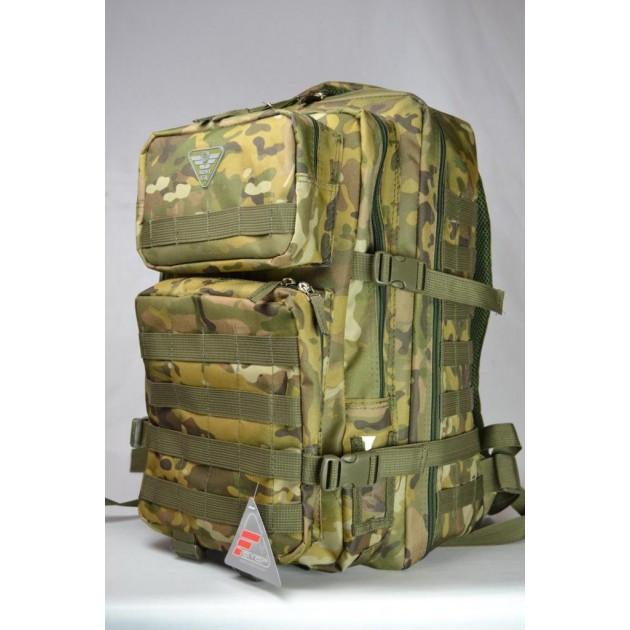 Рюкзак тактический, армейский мультикам 45л