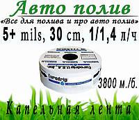 Капельная лента Eurodrip (Евродрип, Греция). 5+ 30см