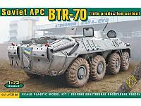 Бронетранспортер БТР-70 [поздний]   1\72  ACE 72166