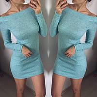 Платье с открытыми плечами 8869