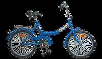 Городской складной велосипед Аист 20 дюймов (Минск) заводской оригинал