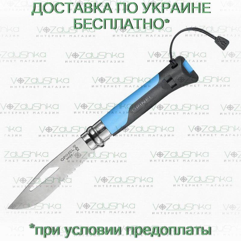 Opinel 8 Outdoor Azur складной походный нож (001576)