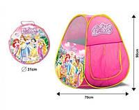 Палатка HF012 Принцессы