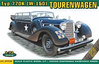 Typ 770K [W-150] TOURENWAGEN 1/72 ACE 72558