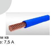 Провод ПВ 3 1х2,5Премиум кабель