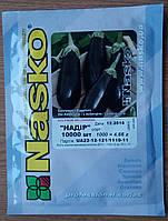 Ранний баклажан НАДИР. Производитель NASKO . Упаковка 10 000 семян.