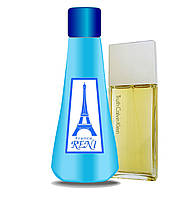 Рени духи на разлив наливная парфюмерия 318 Truth Calvin Klein для женщин