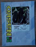 Ранний баклажан НАДИР. Производитель NASKO . Упаковка 1 000 семян.