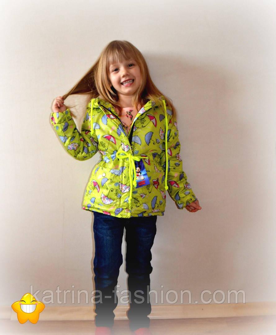 Детская стильная куртка-парка (расцветки), весна/осень