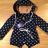 Детская стильная куртка-парка (расцветки), весна/осень, фото 10