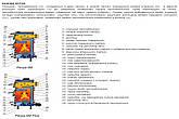 Котел Ретра-5М PLUS -25 кВт твердопаливний побутовий, фото 3