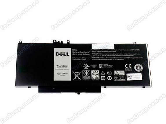 Батарея для ноутбука Dell Latitude E5450, фото 2