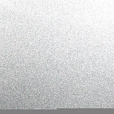 Автоэмаль базовая 690 Снежная королева (металлик) по лучшей цене!