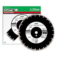 Алмазный диск по асфальту Distar STAYER 230x22,2