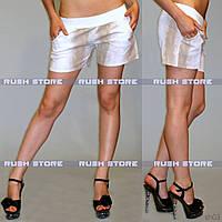Женские шорты на лето