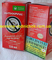 Антихрущ протравитель контактно - системный инсекто-акарицид  против широкого спектра вредителей