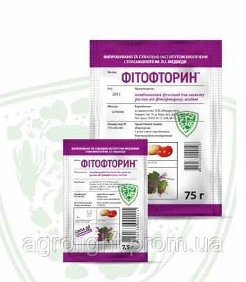 Купить Фитофторин 75 г, от фитофтороза, мильди, плямистости