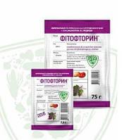 Купить Фитофторин 75 г, от фитофтороза, мильди, плямистости, фото 1
