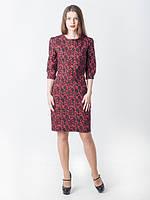 Ультра модное платье классического екроя