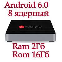 Смарт ТВ приставка Beelink GT1