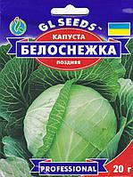 Семена капуста Белокочанная Белоснежка 20 г.