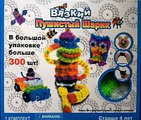Конструктор-липучка Вязкий Пушистый шарик Bunchems (Банчемс) 300 деталей