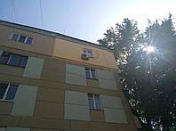Наружное утепление фасадов (квартир)
